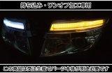 持ち込み/ワンオフ加工 E52 エルグランド 前期 ヘッドライト